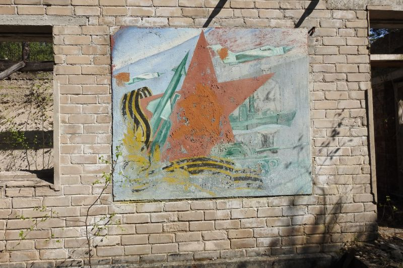 Ekskursija pa pamesto Zeltiņu raķešu bāzi un Līgatnes dabas takas