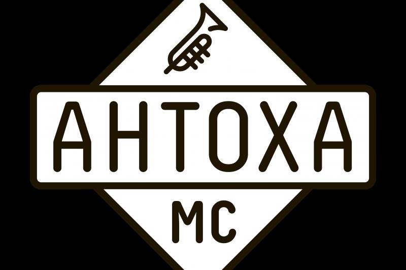 Antoxa MC | Rīga | 23.12 | H2O 6 RISEBA