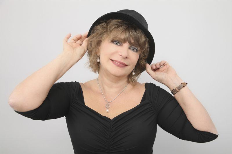 Марина Герро