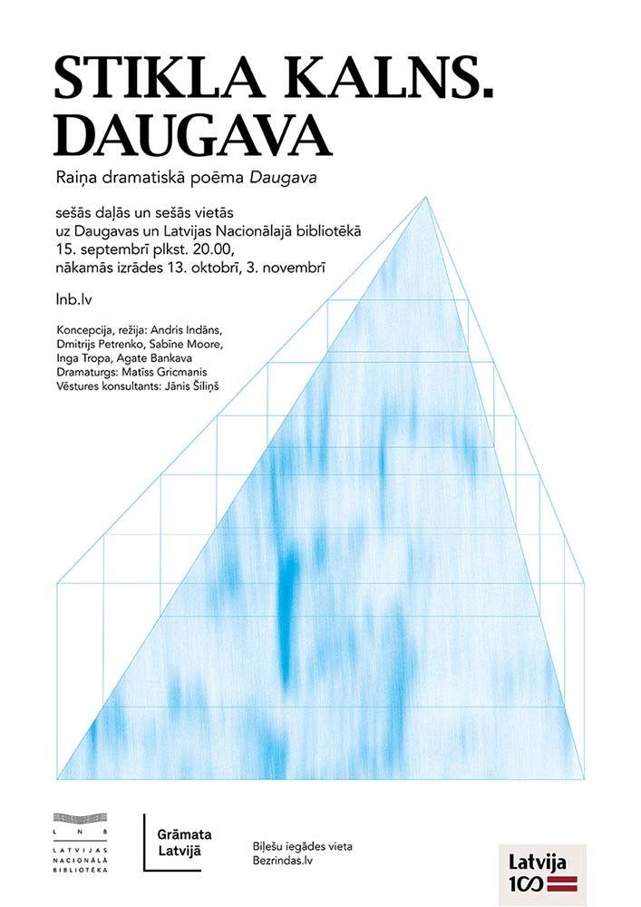 Stikla kalns. Daugava