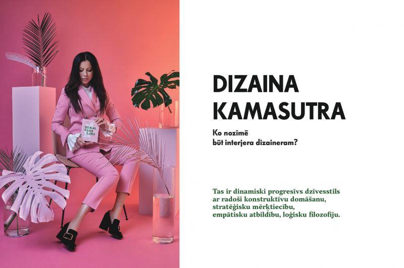 """Lekcija """"Ko nozīmē būt interjera dizaineram?"""" jeb DIZAINA KAMASUTRA"""