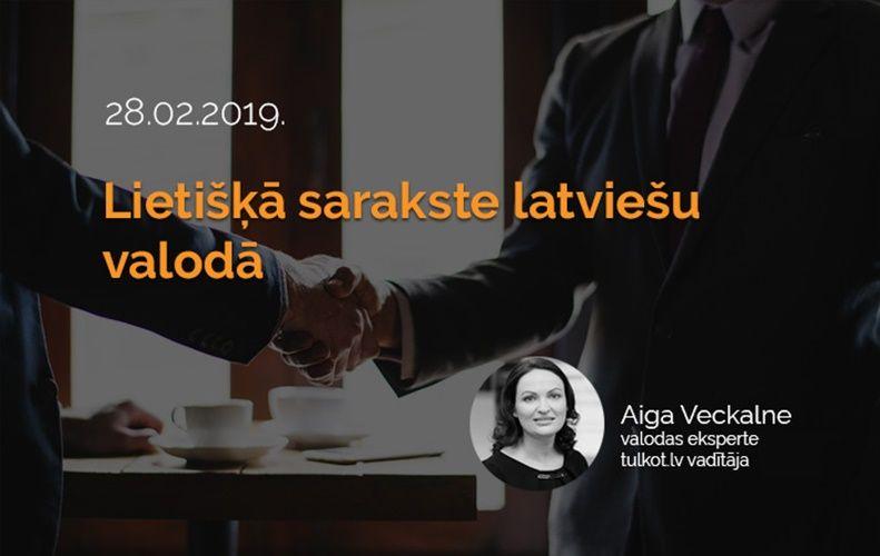 Meistarklase: Lietišķā sarakste latviešu valodā