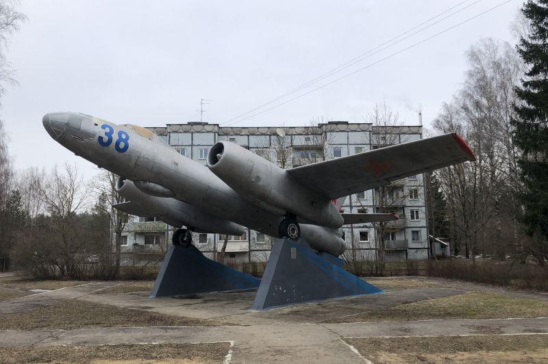 Aviācijas militārie objekti