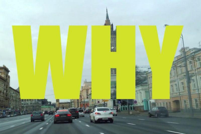 Kāpēc mēs esam radoši?
