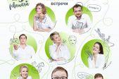 ZOOMsible Meetings: Vadim Grossman